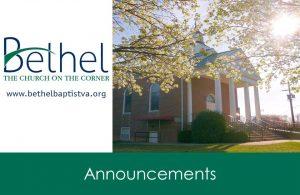 announcements website image
